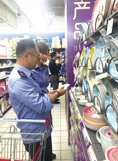 区市场监管局根据《产品质量法》相关要求,对涉案企业严格依法查处.